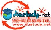 Austudy Education Center
