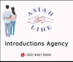 中西婚姻介绍所 Asian Line Introductions Agency