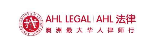 AHL 法律   AHL Legal