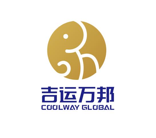 COOLWAY GLOBAL LOGISTICS PTY LTD